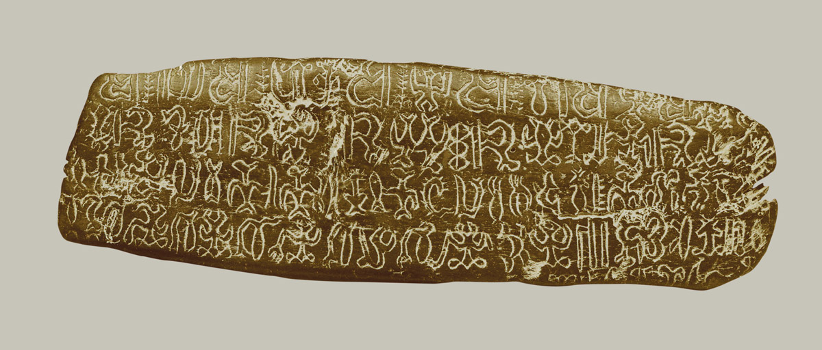 A Tablet With Rongorongo Inscription. The British Museum, Which Owns The  Object, Dates It To The Eighteenth Or Early Nineteenth Century.